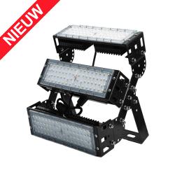 Terreinverlichting IP65 150W 130lm/W Klasse 1 - prfb-h150