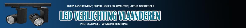 1-2019-LOGO-LED-VERLICHTIN.png